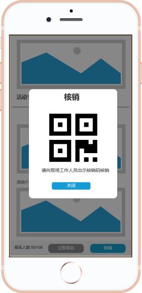重庆H5定制公司